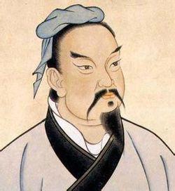 The Art Of War Book By Sun Tzu